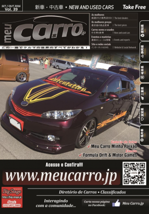 My Car Magazine # 39
