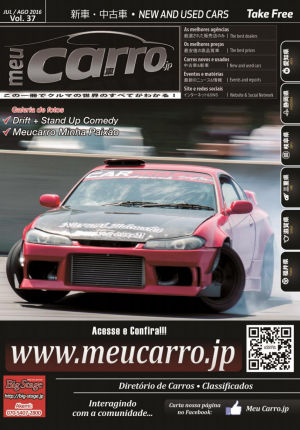 My Car Magazine # 37