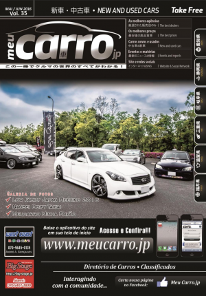My Car Magazine # 35