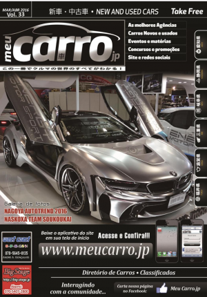 My Car Magazine # 33