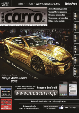 My Car Magazine # 31