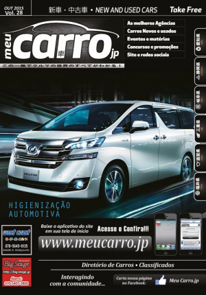 My Car Magazine # 28