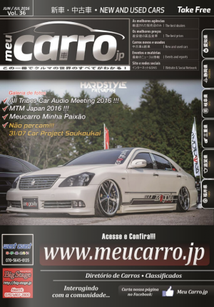 My Car Magazine # 36